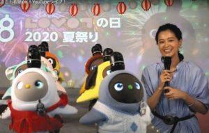 ラボット 黒谷友香